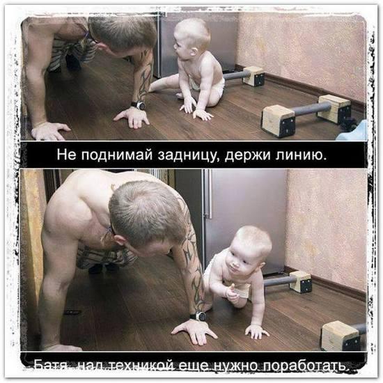 техника упражнений ostrovrusa.ru