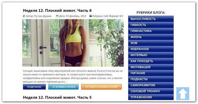 ostrovrusa.ru