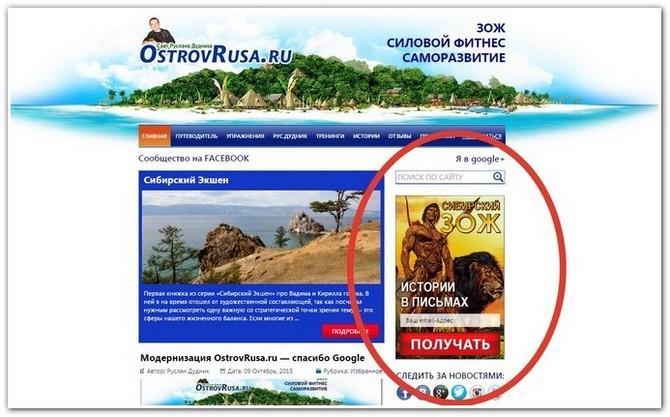 ostrovrusa.ru истории в письмах