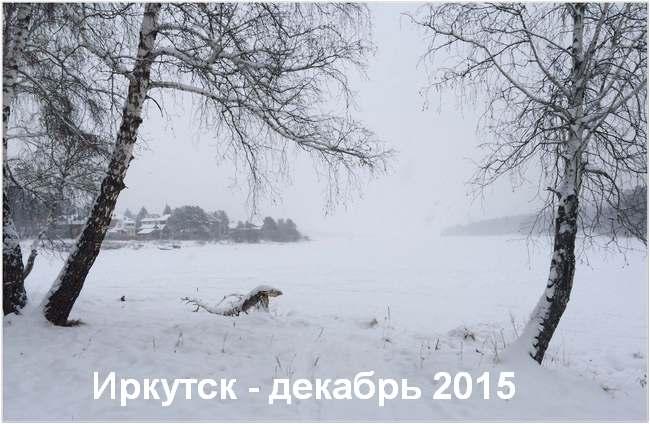 Иркутск зима