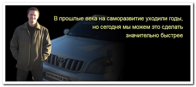 Руслан Дудник