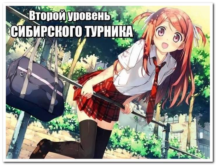 девушка на турнике аниме