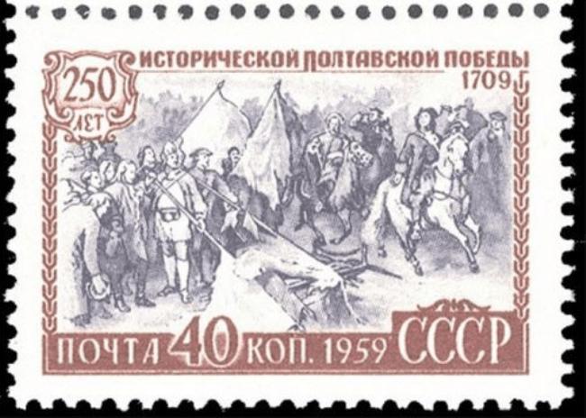 250 лет победы