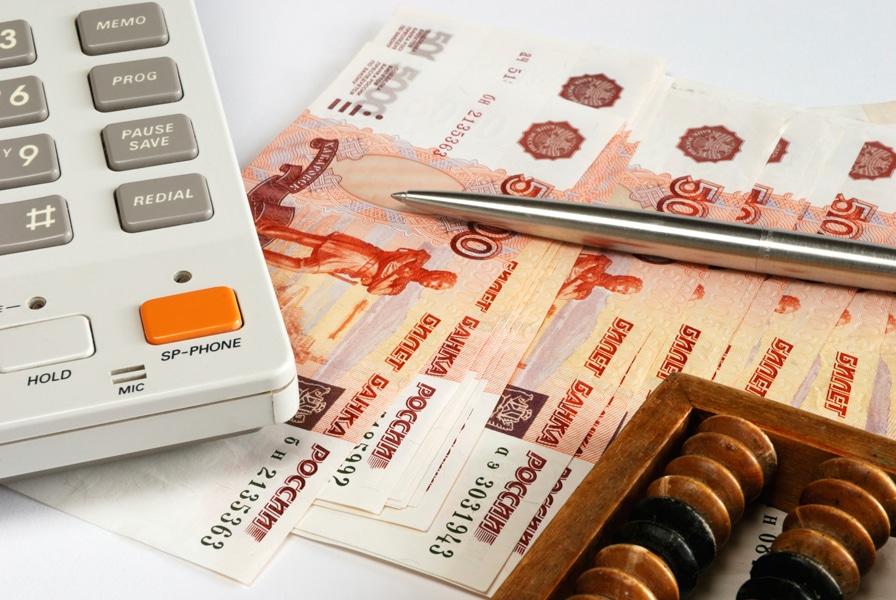 Финансовая компенсация