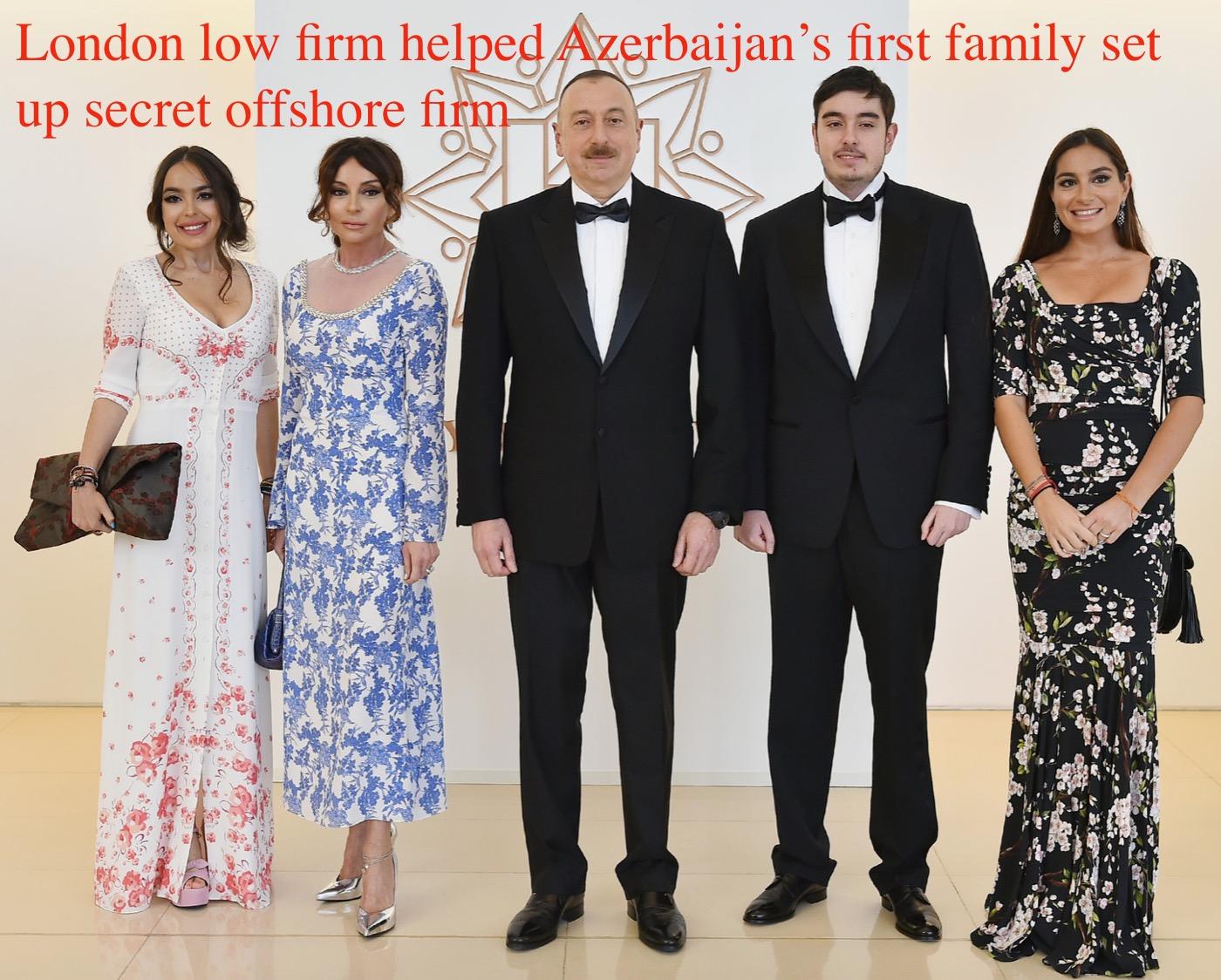 Семья Алиевых