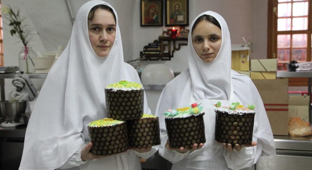 Монастырские куличи