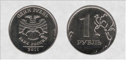Монеты выпуска монетного двора Санкт-Петербурга 2011 и 2012 г.