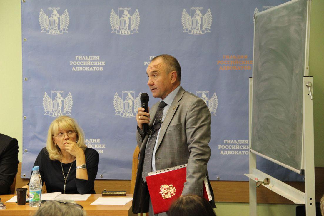 Заседание Гильдии российских адвокатов