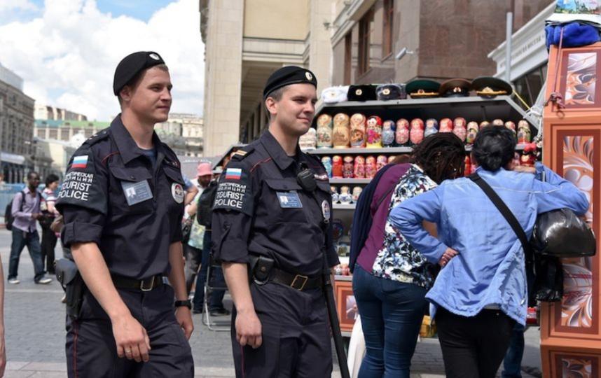 Туристическая полиция в России