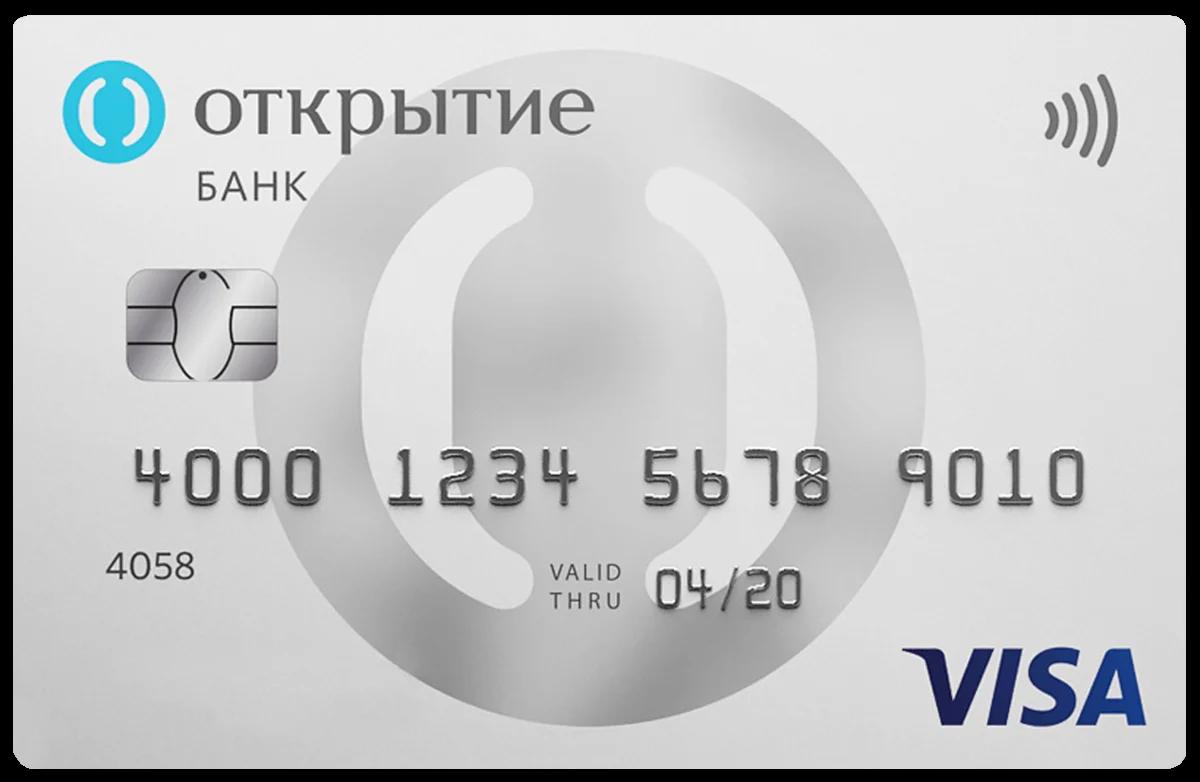 Кредитная Opencard