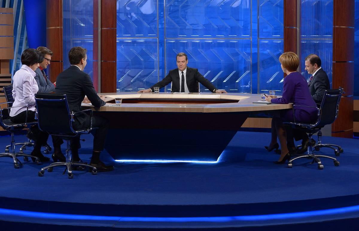 Разговор с Д. Медведевым