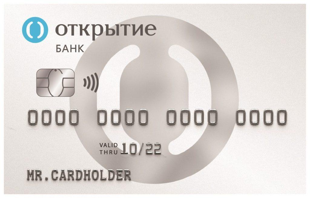 Opencard.«Открытие»