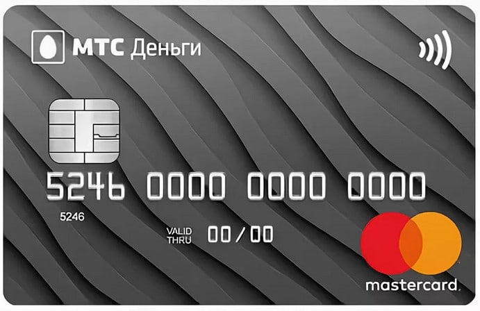 «Деньги Zero».«МТС Банк»