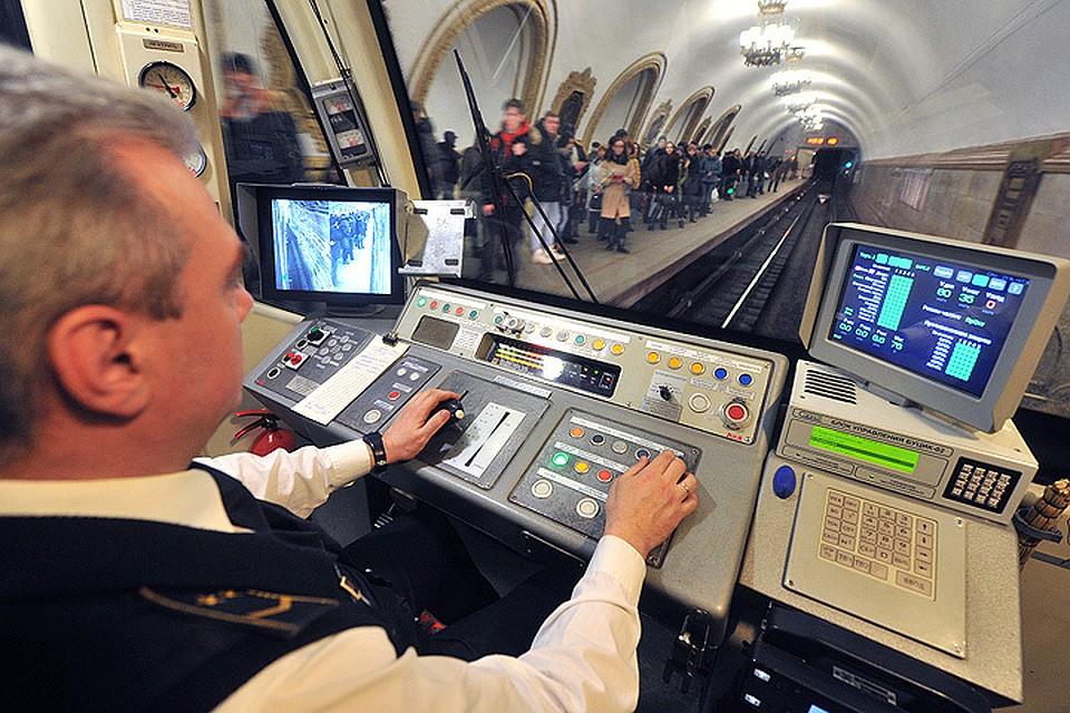 Модернизированный вагон метро