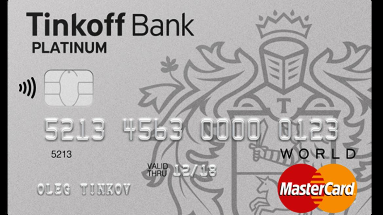 «Платинум».«Тинькофф Банк»
