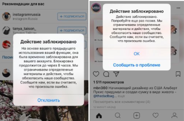 """Создание, подтверждение и редактирование профиля в """"Инстаграм"""""""