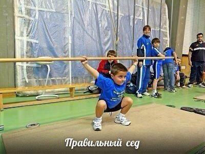 Детский тренинг
