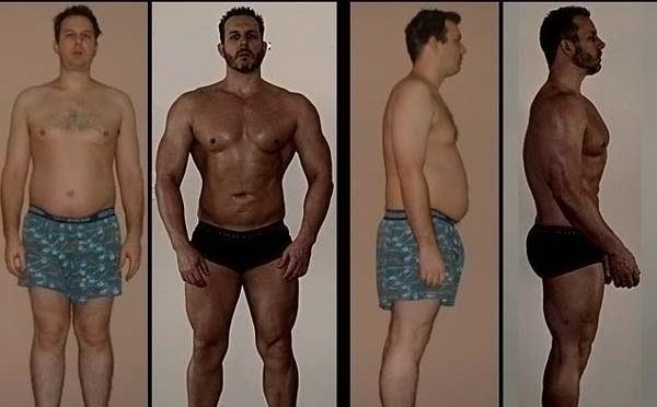 Один и тот же вес