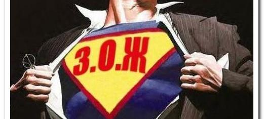 супермен за ЗОЖ