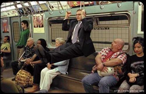 Уголок в метро