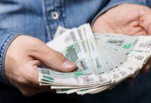 Кому из бюджетников повысят зарплаты в 2021 году — порядок и размер индексации