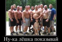 Нюансы силового тренинга. Часть 2