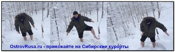босохождение по снегу