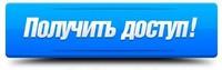 Сибирский Воркаут