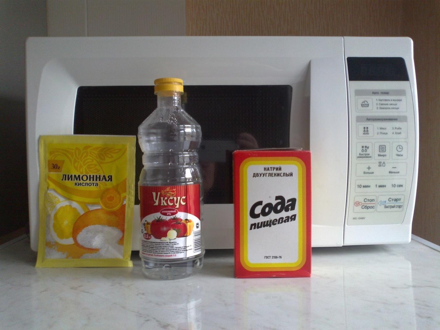 Микроволновка с чистящими средствами