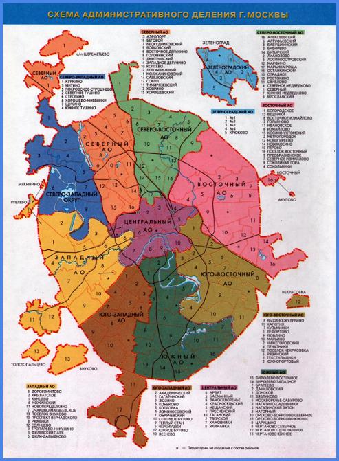 Районы столицы