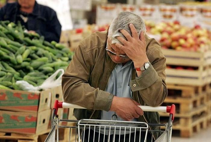 Изображение - Инфляция в россии в 2019 году. последние новости, мнения экспертов и аналитиков 4444