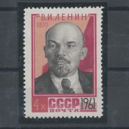 91 год со дня рождения Ленина