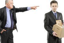 Увольнение работника без его желания по закону