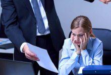 Принуждение к увольнению