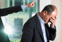 Уход с работы по вине сотрудника