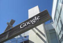 Акция Google в 2019 году