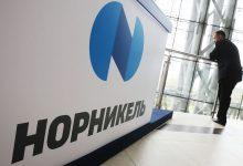 Вложение 10 000 рублей 10 лет назад в «Норникель»