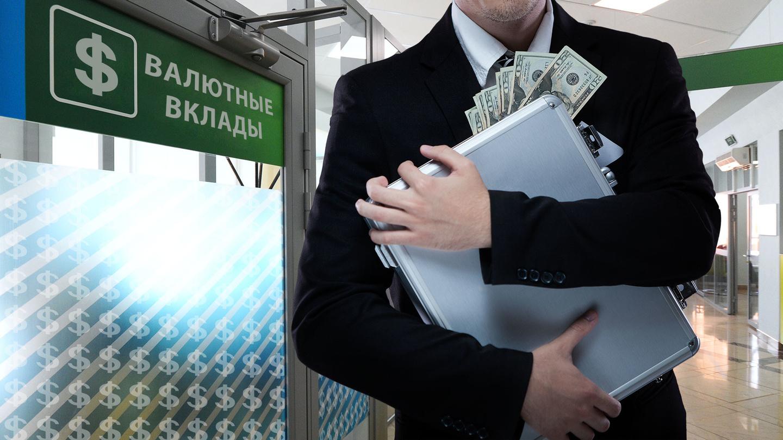Как не прогадать, или Топ-5 предложений по валютным вкладам