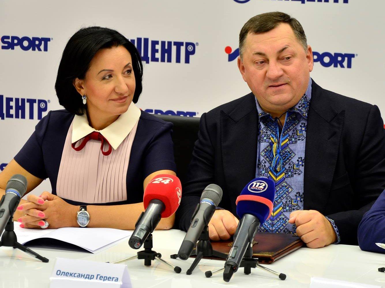 Галина и Александр Гереги