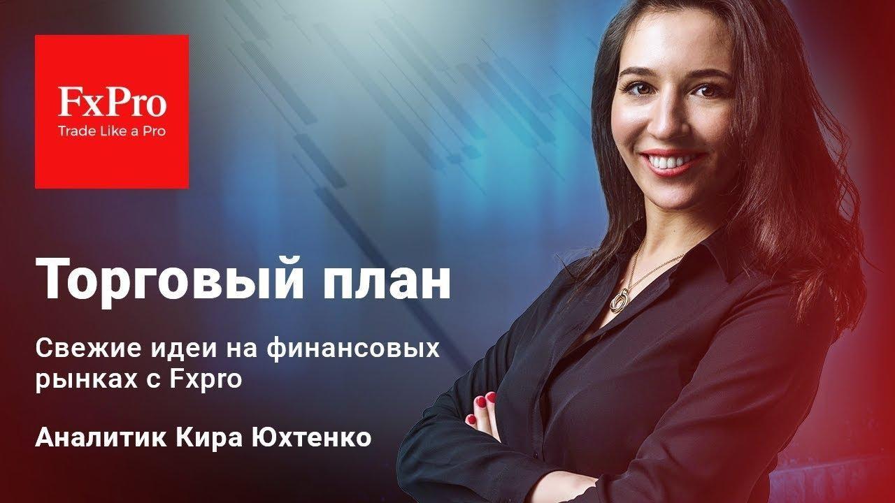 Кира Юхтенко
