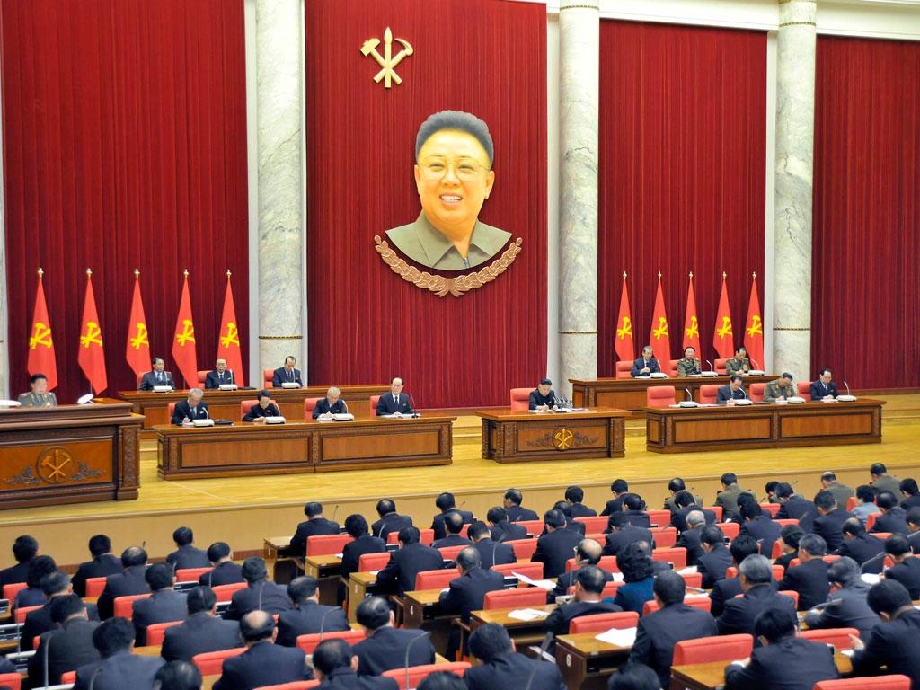 Ким Ё Чжон в президиуме