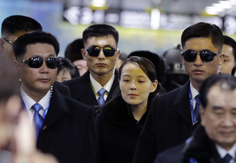 Делегация в Южную Корею