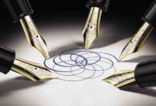 Самые дорогие ручки