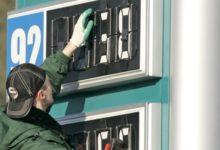 Табло цен на бензин