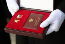 Награда Героя России