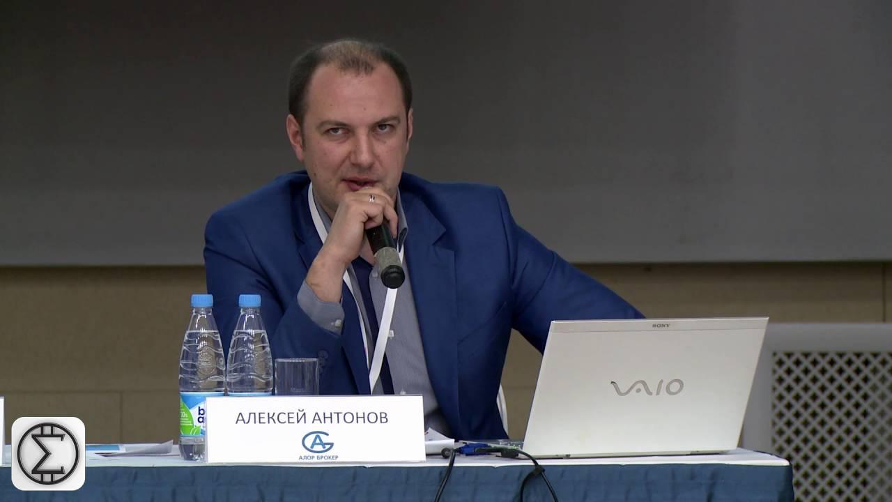 Алексей Антонов, финансовый эксперт БК «Алор Брокер»]