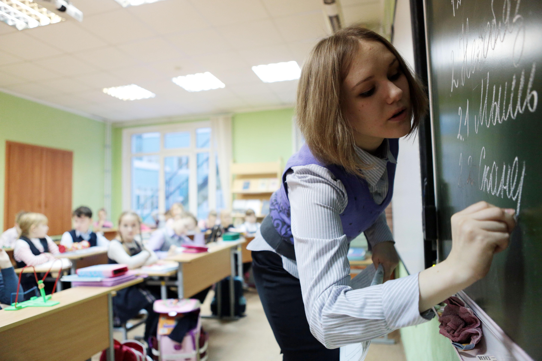 Учительница младших классов