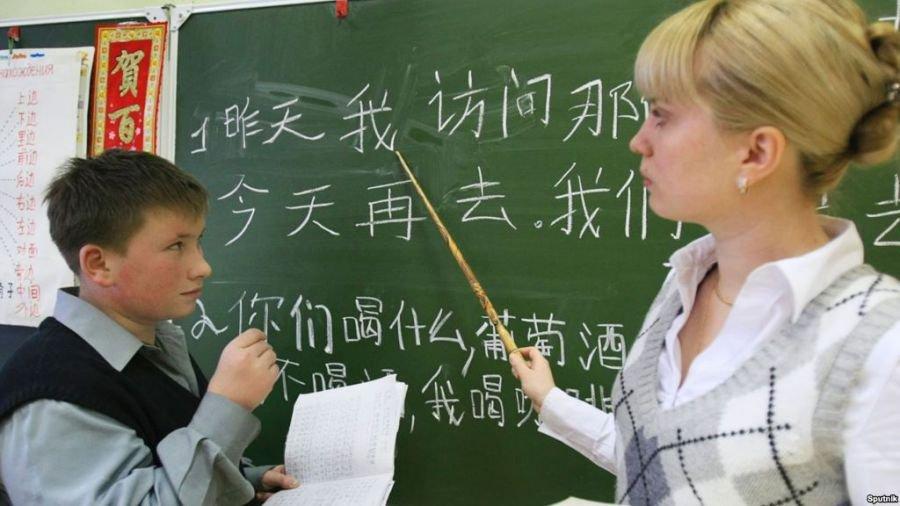 Урок китайского яыка
