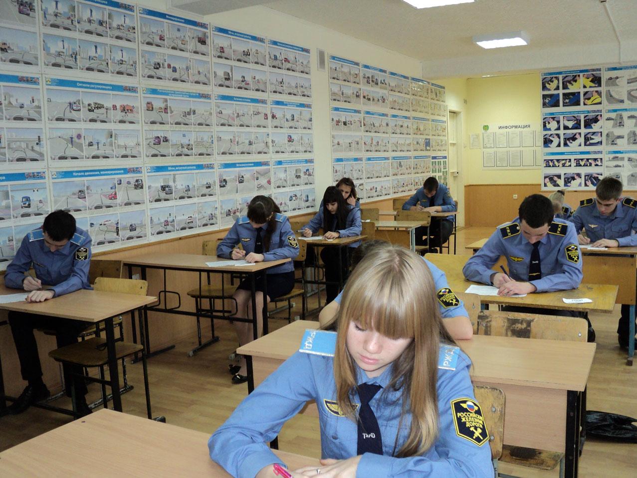 Экзамен в железнодорожном колледже