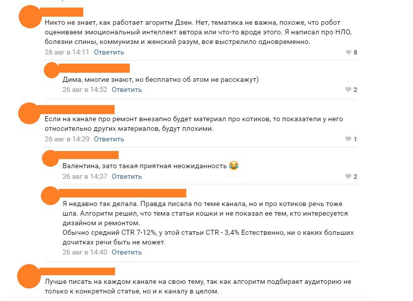 Диалог пользователей